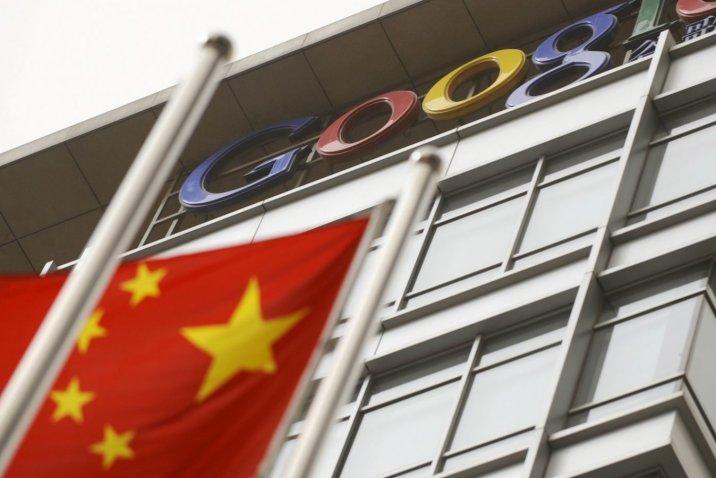 Google, Çin'e Özel Arama Motoru Geliştirme Projesini Durdurdu