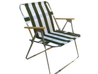 A101 Çizgili Plaj/Piknik Sandalyesi Yorumları ve Özellikleri