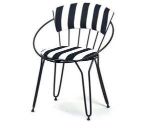 Bim Metal Modern Zebra Sandalye Yorumları ve Özellikleri